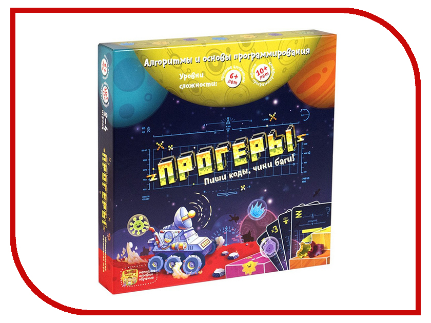Настольная игра Банда Умников Прогеры BU-094 094 023 кукла