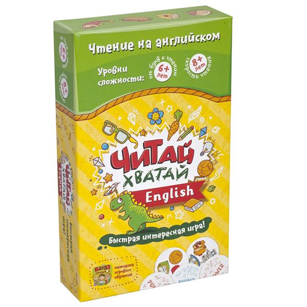 Настольная игра Банда Умников Читай-Хватай English BU-075
