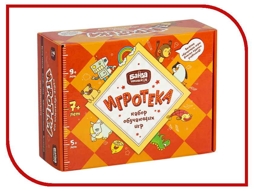 Настольная игра Банда Умников Игротека 7+ BU-081 boxpop lb 081 35