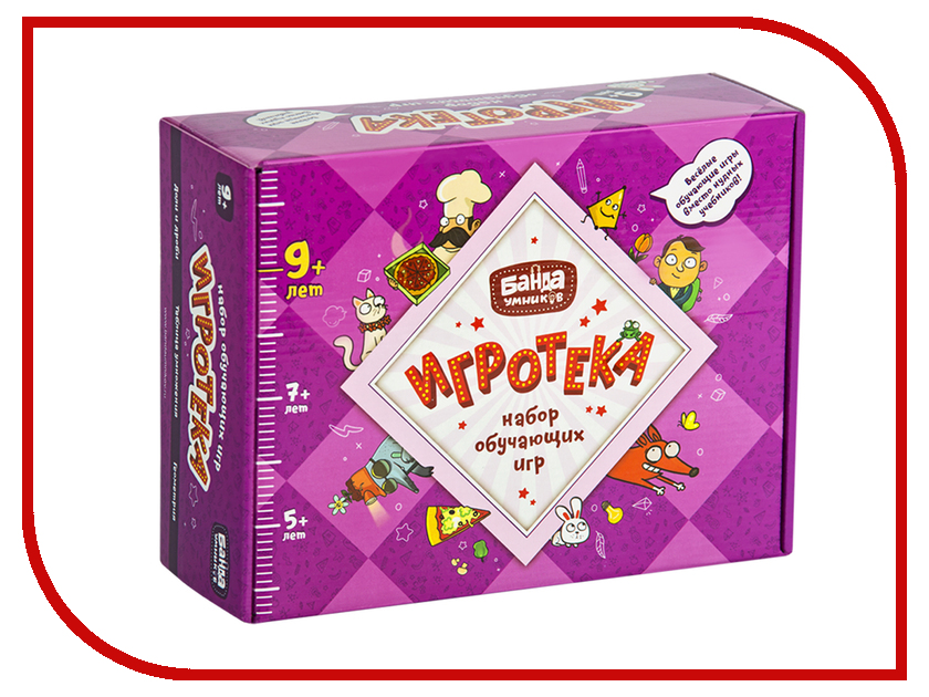 Настольная игра Банда Умников Игротека 9+ BU-082 математические домики счет до пяти игротека шсг 4 настольная игра