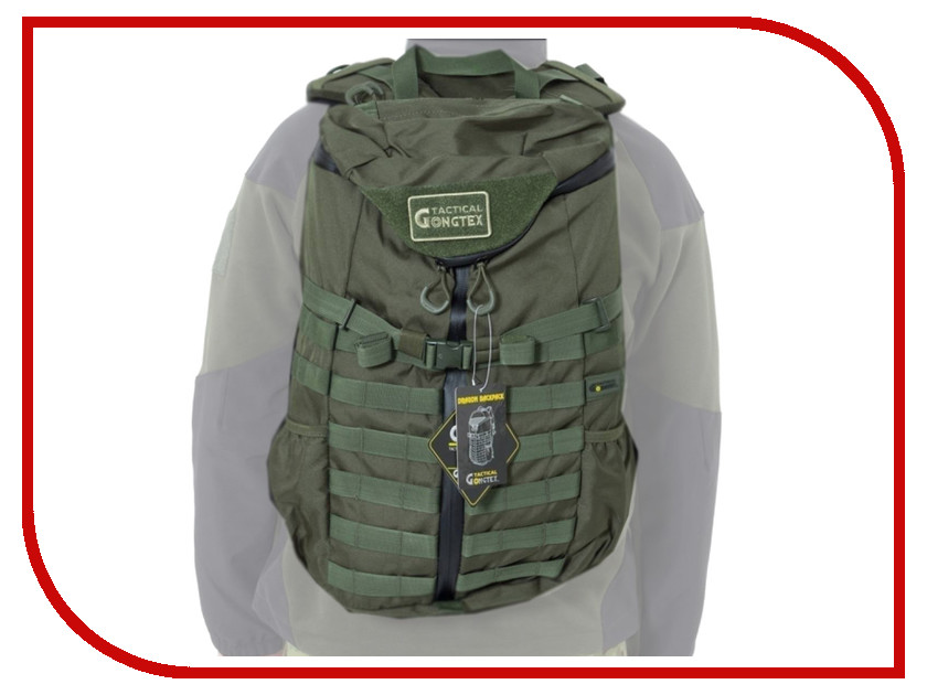 Рюкзак Gongtex GB0278 Green Тактический