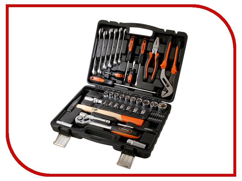 Набор инструмента Autovirazh AV Steel AV-011056 домкрат autovirazh av 076002 2т blue