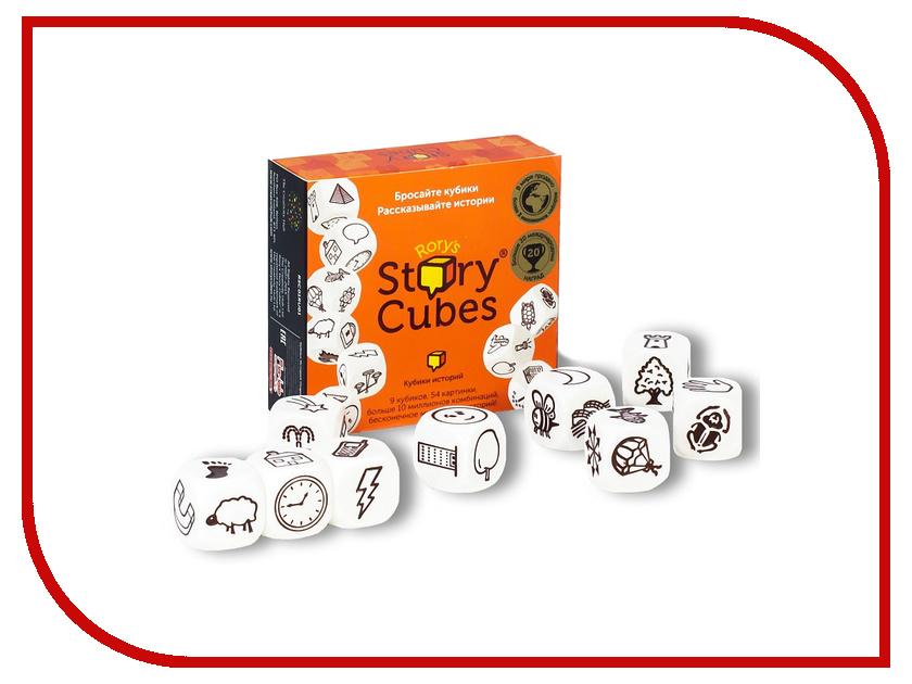 Настольная игра Rorys Story Cubes Кубики Историй Original RSC1RU01 12 mini ice cubes trays yellow