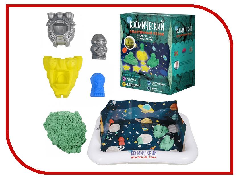Набор для лепки 1Toy Космический песок Космическое путешествие Mint 1kg Т10622