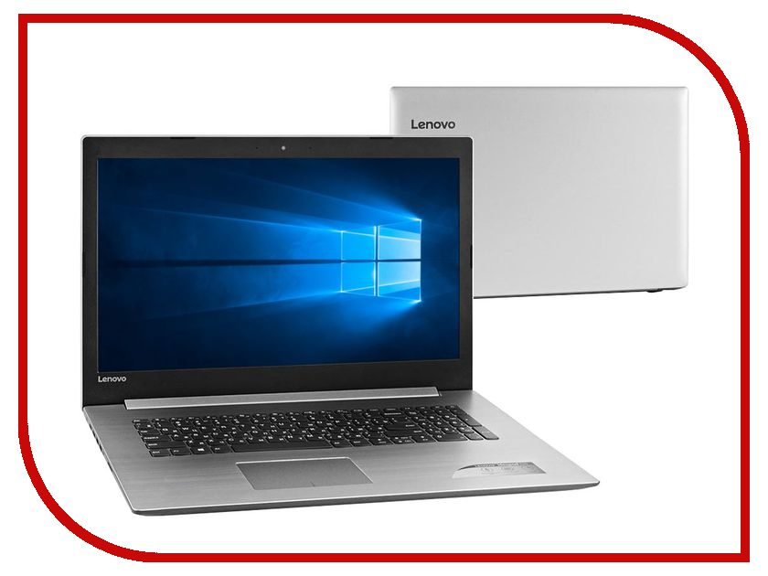 Нетбуки & ноутбуки 320-17AST  Ноутбук Lenovo 320-17AST 80XW002URK (AMD A4-9120 2.2 GHz/4096Mb/500Gb/DVD-RW/AMD Radeon R3/Wi-Fi/Cam/17.3/1600x900/Windows 10 64-bit)