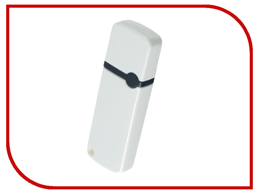 Zakazat.ru: USB Flash Drive 64Gb - Perfeo C07 White PF-C07W064