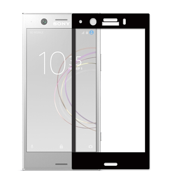 Защитное стекло Zibelino для Sony Xperia XZ1 G8342 Full Screen 0.33mm 2.5D Black ZTG-FS-SON-XZ1-BLK