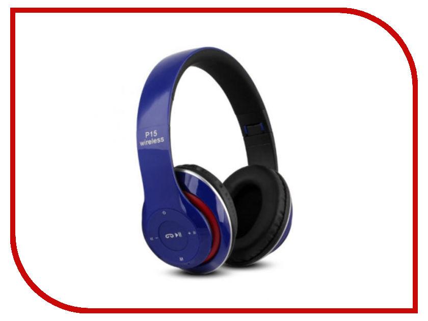 купить Activ P-15 Blue 77244 по цене 890 рублей