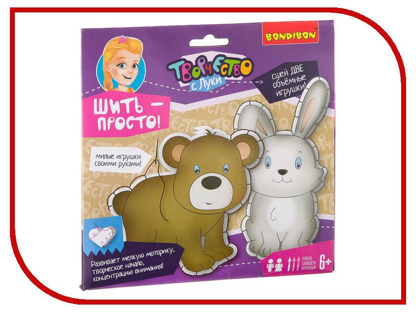 Набор для творчества Bondibon Шить-просто! заяц и мишка ВВ2098
