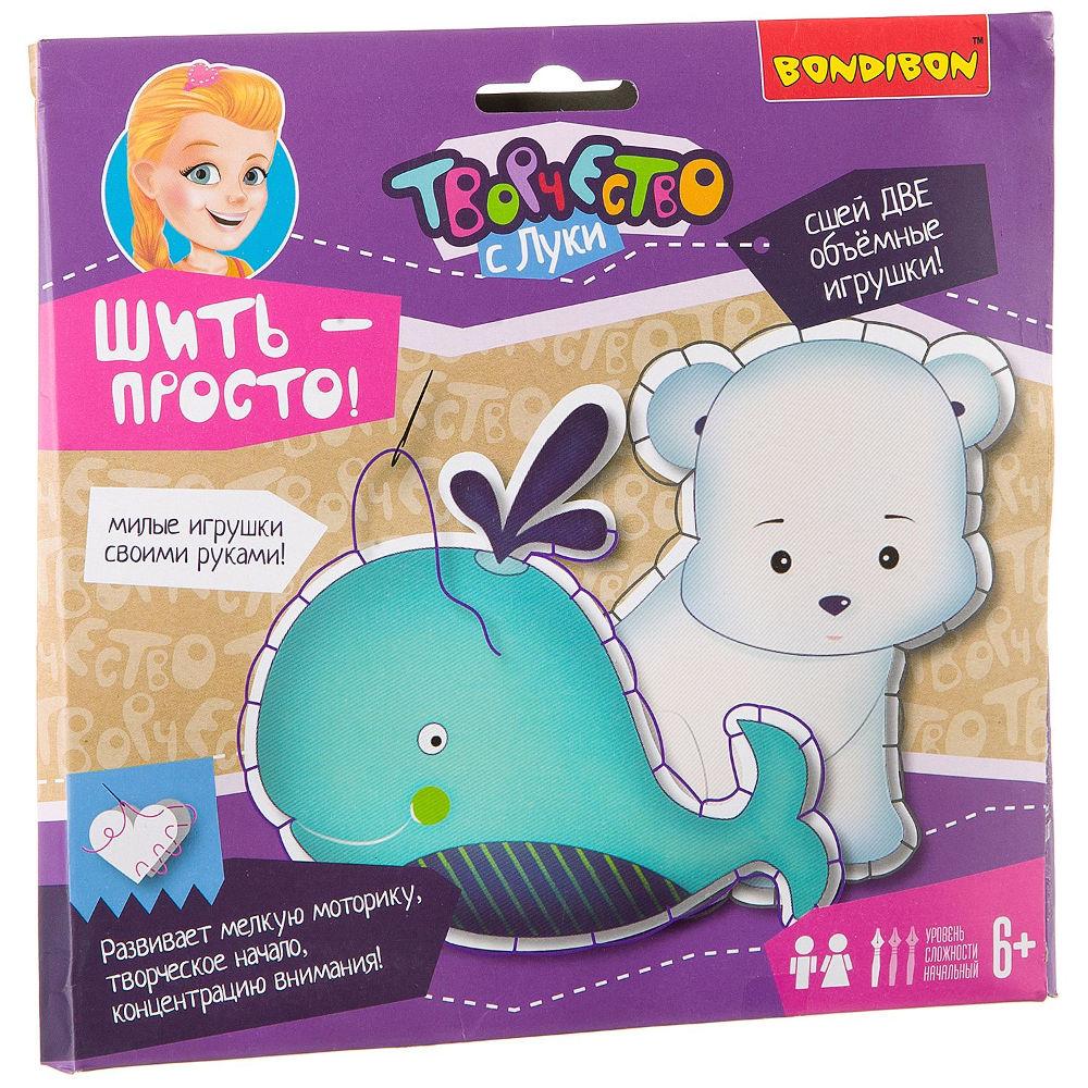 Набор для творчества Bondibon Шить-просто! полярный мишка и кит ВВ2097
