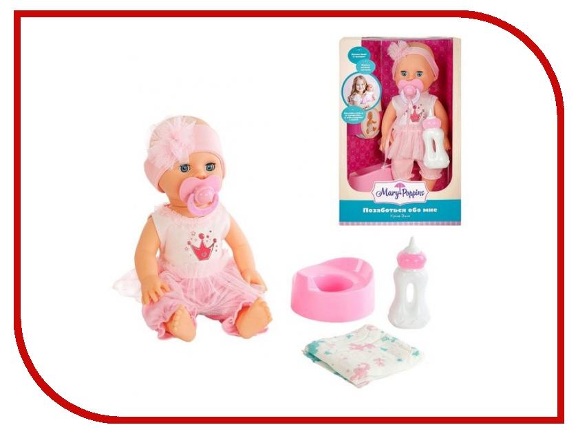 Кукла Mary Poppins Позаботься обо мне Элли 451251 mary poppins интерактивная кукла я считаю пальчики mary poppins