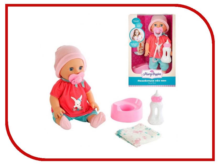 Кукла Mary Poppins Позаботься обо мне Элли 451252 mary poppins mary poppins кукла интерактивная позаботься обо мне элли зайка
