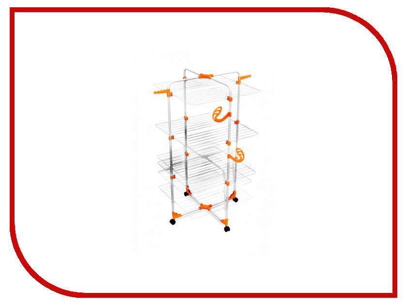 Сушилка для белья Gimi Modular 3 Color Orange сушилка для белья напольная gimi modular 3 lux