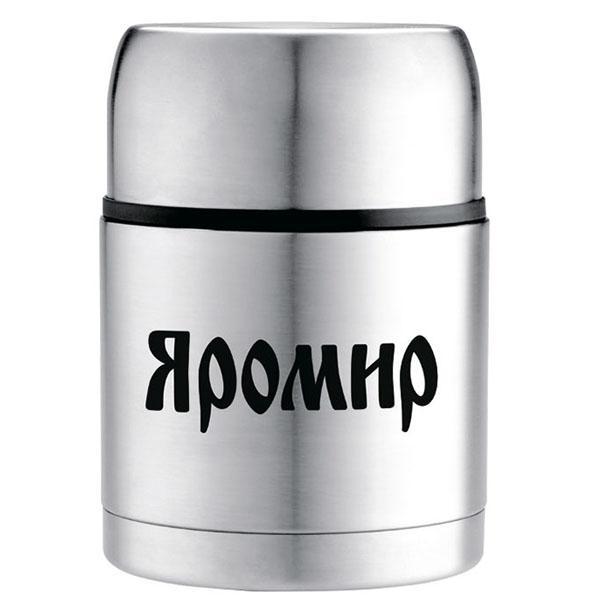 Термос Яромир ЯР-2040М 500ml