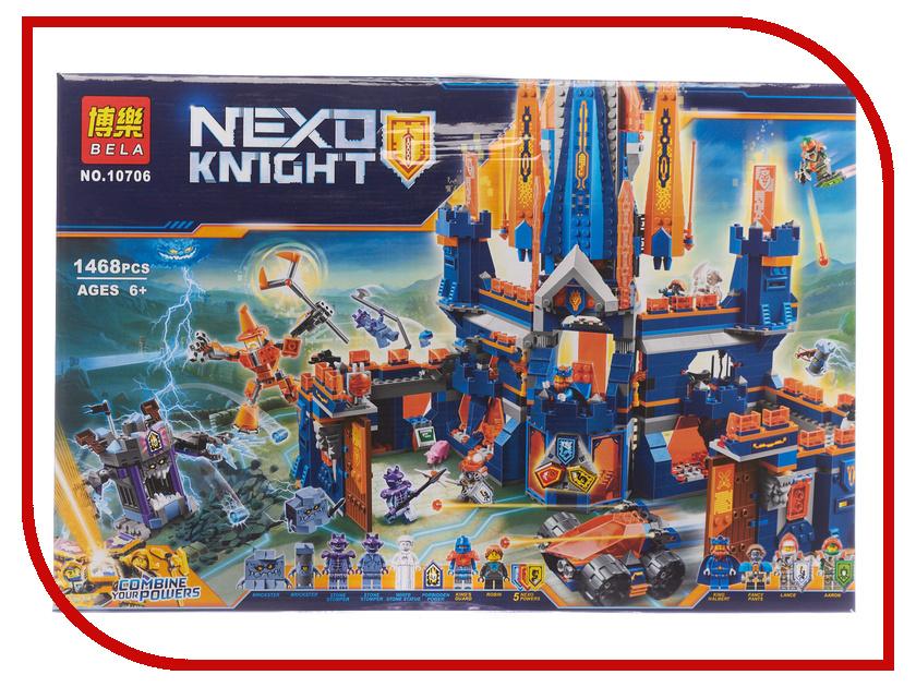Конструктор Bela Nexo Knight Королевский замок Найтон 1468дет. 10706 мицелий грибов шампиньон королевский субстрат объем 60 мл