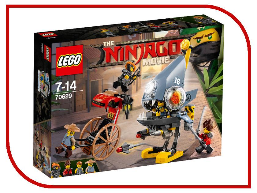 Конструктор Lego The Ninjago Movie Нападение пираньи 217дет. 70629 контратака лучшая защита нападение