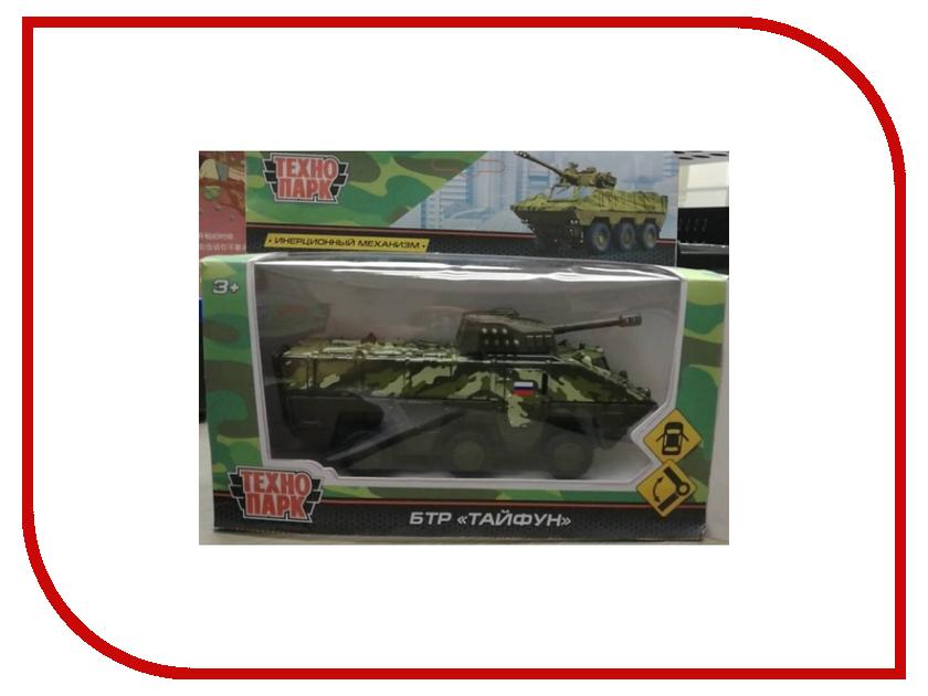 Игрушка Технопарк БТР Тайфун SB-17-39-B(GN)-WB дайнес владимир оттович крах операции тайфун