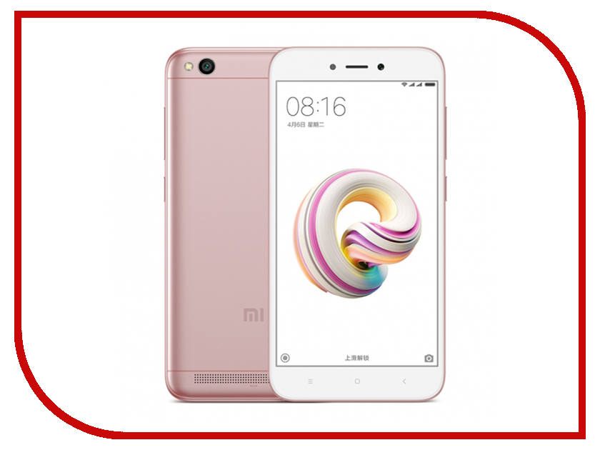 Сотовый телефон Xiaomi Redmi 5A 2Gb RAM 16Gb Rose Gold сотовый телефон xiaomi redmi note 5a prime 3gb ram 32gb grey