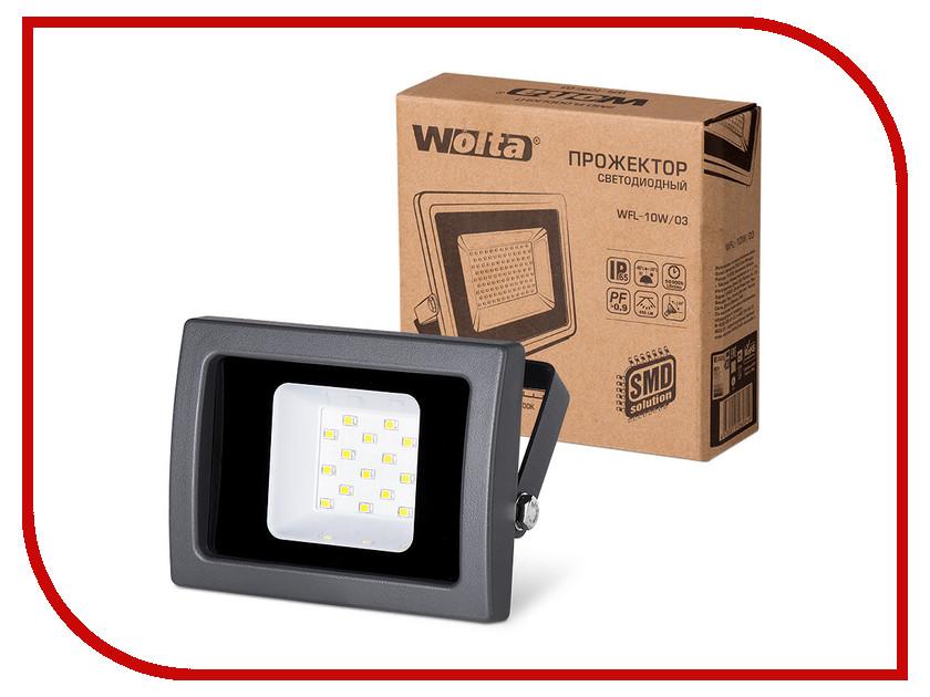 цена на Прожектор Wolta WFL-10W/03 10W 220V 5500K SMD IP65 Black