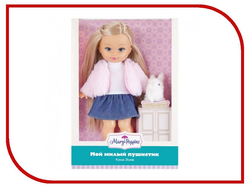 Кукла Mary Poppins Элиза Зайка 451237 mary poppins пылесос mary poppins умный дом