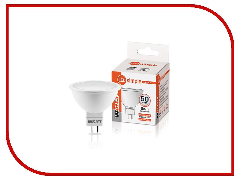 Лампочка Wolta LED MR16/6W/4000K/GU5.3 25SMR16-220-6GU5.3-S
