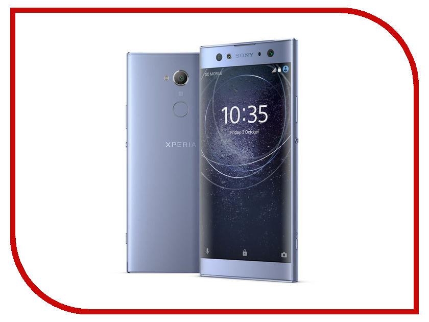 все цены на Сотовый телефон Sony Xperia XA2 Ultra Dual 32GB Blue