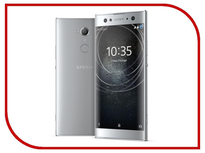 Сотовый телефон Sony Xperia XA2 Ultra Dual 32GB Silver сотовый телефон sony g3212 xperia xa1 ultra 32gb white