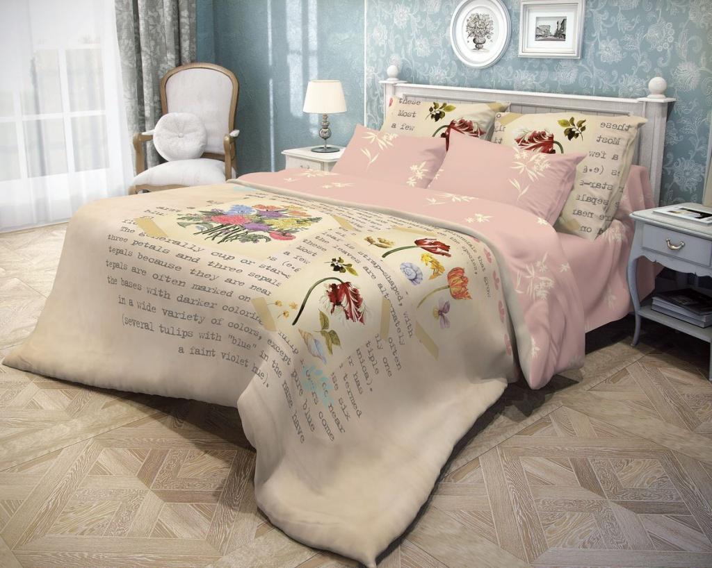 Постельное белье Волшебная Ночь Прованс Tulips Комплект 1.5 спальный Ранфорс 702142
