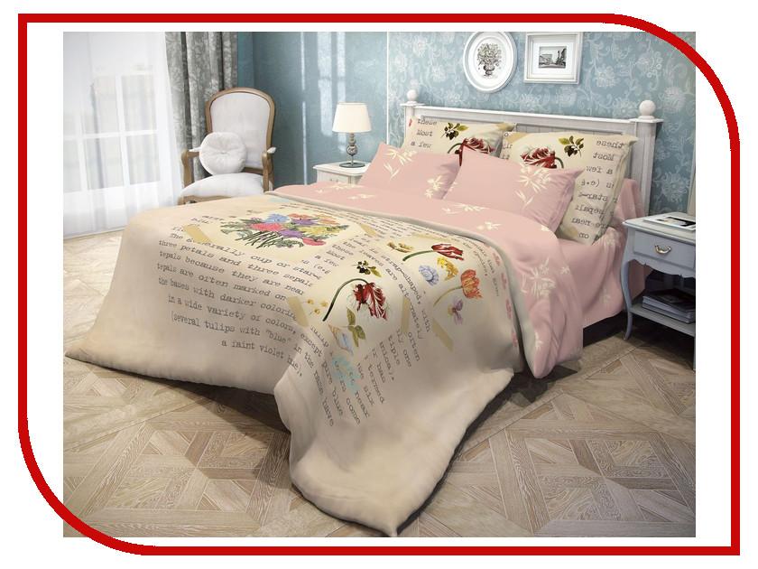 Постельное белье Волшебная Ночь Прованс Tulips Комплект Евро Ранфорс 702146 одеяла arkady комплект прованс