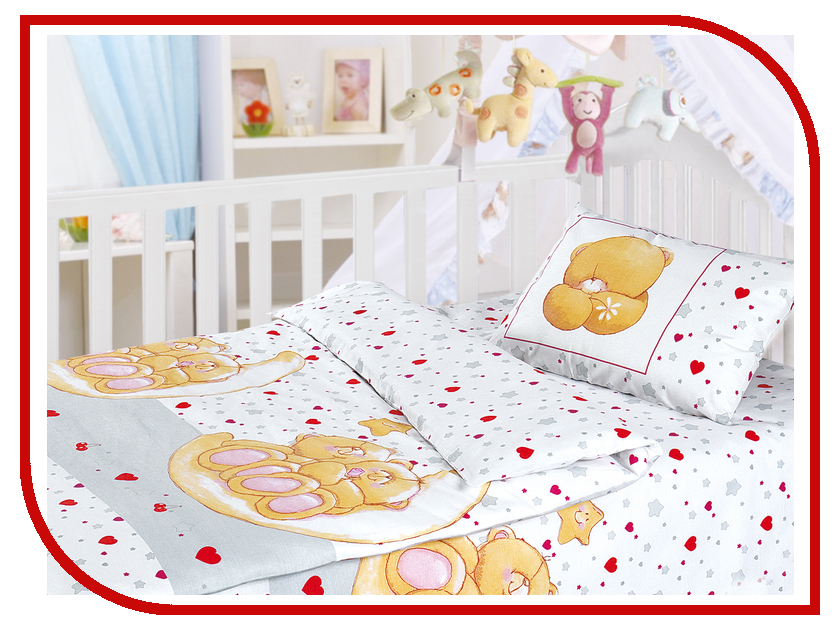 Постельное белье Облачко Влюбленный медвежонок Комплект 1.5 спальный Бязь 174246 последний пылкий влюбленный