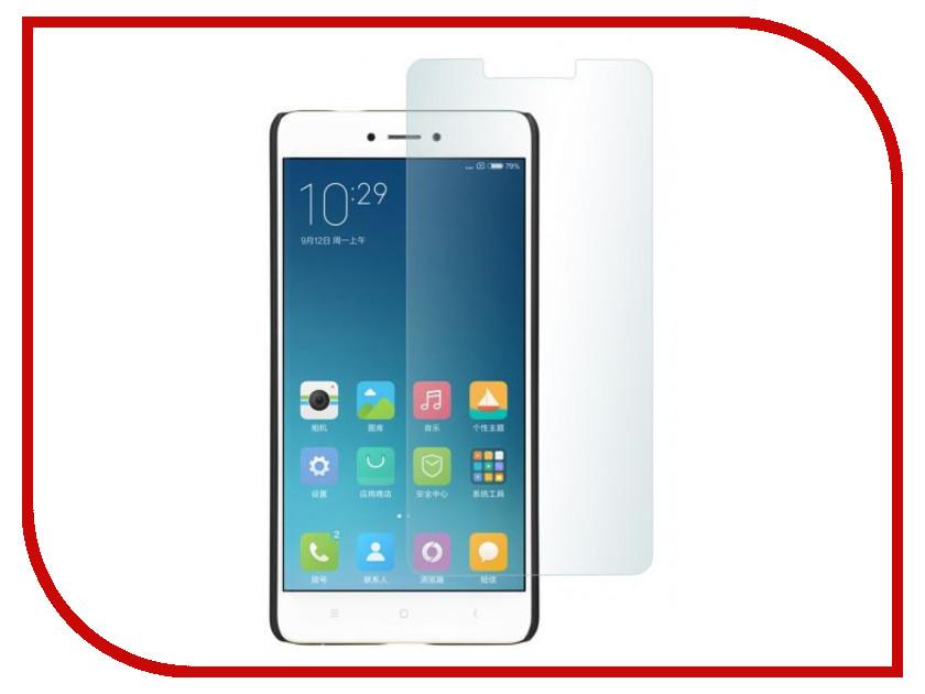 цена на Аксессуар Защитное стекло Xiaomi Redmi Note 4X SkinBox глянцевое 0.3mm SP-596