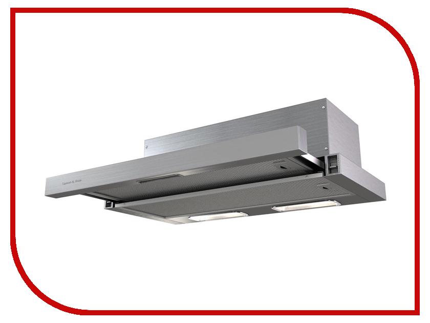 Кухонная вытяжка Zigmund & Shtain K 002.51 S zigmund amp shtain k 296 91 s