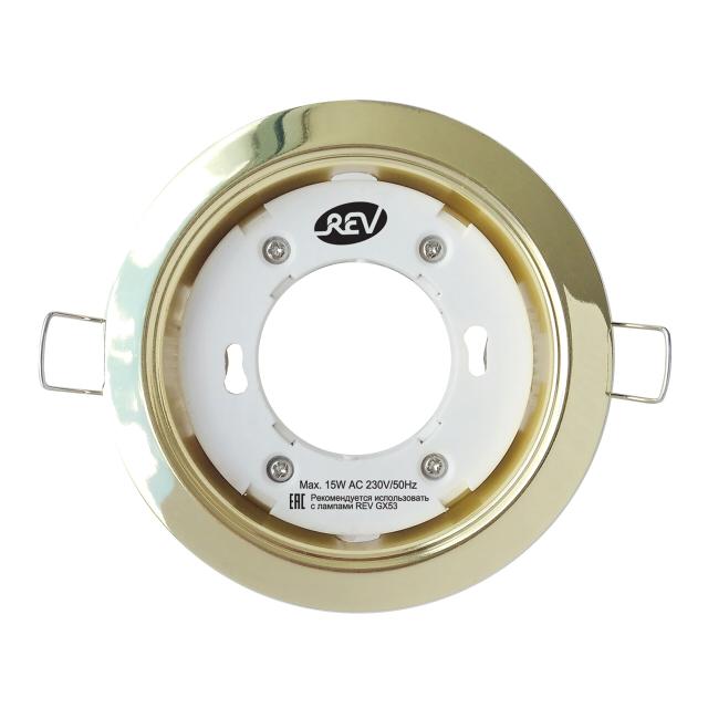 Светильник Rev GX53 без лампы Gold 28950 0