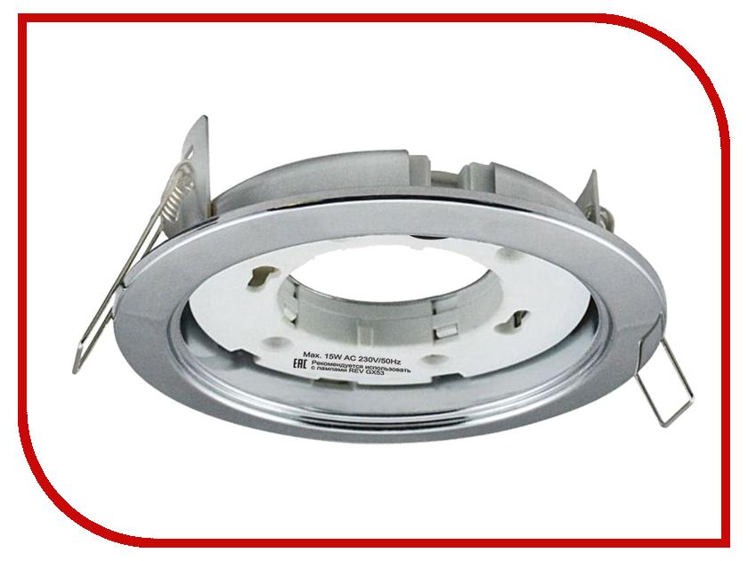 Светильник Rev GX53 без лампы Chrome 28951 7 лампочка rev led gx53 10w 4000k холодный свет 32568 0