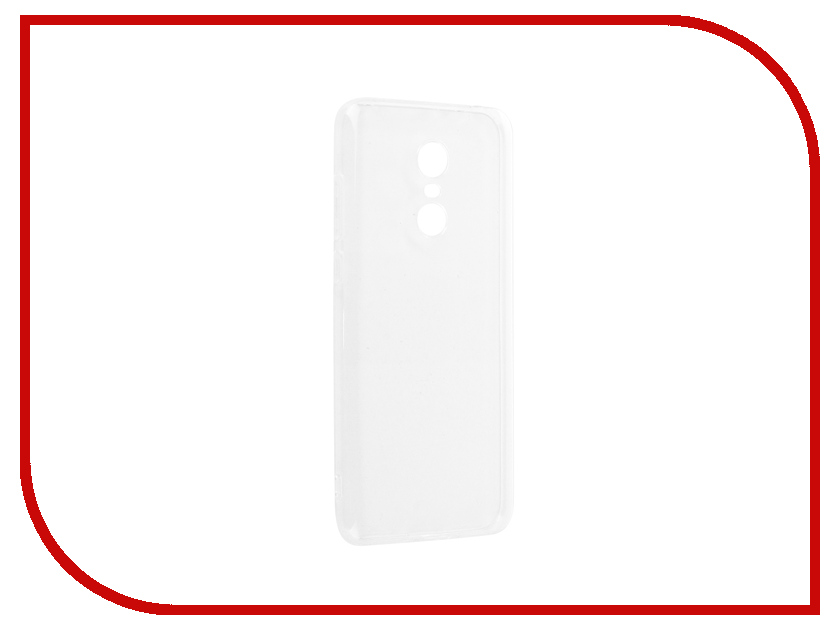 Аксессуар Чехол для Xiaomi Redmi 5 Plus Silicone DF xiCase-24