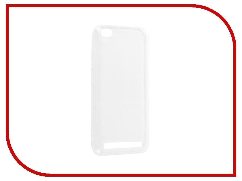 Аксессуар Чехол Xiaomi Redmi 5 DF xiCase-23