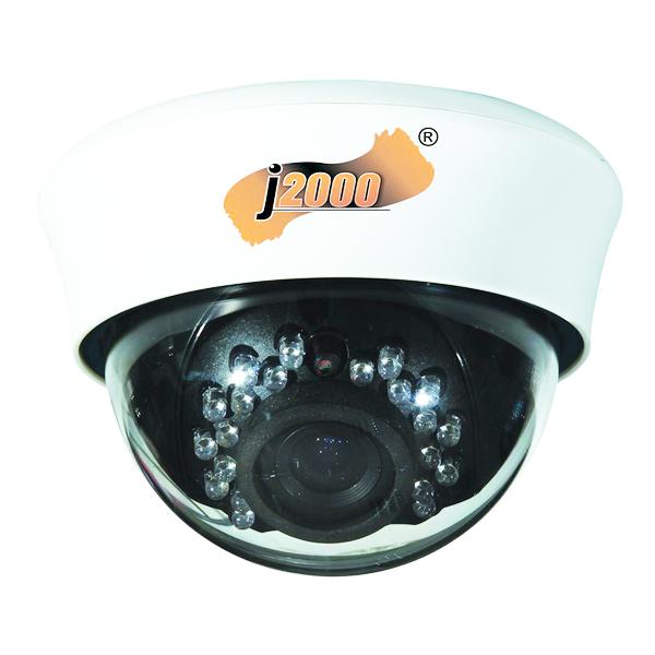 IP камера J2000 HDIP2Dp20P 2.8-12 цены