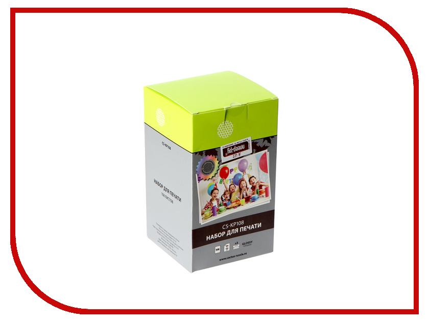 Картридж Cactus CS-KP108 - комплект для печати