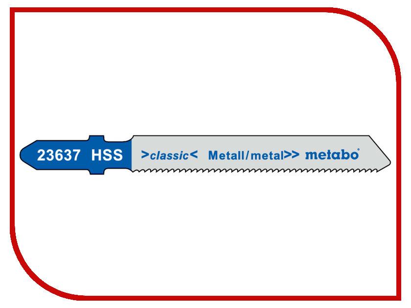 Пилка Metabo 25шт 623692000