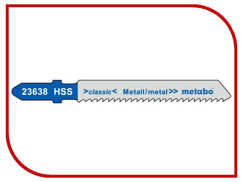Пилка Metabo 25шт 623618000