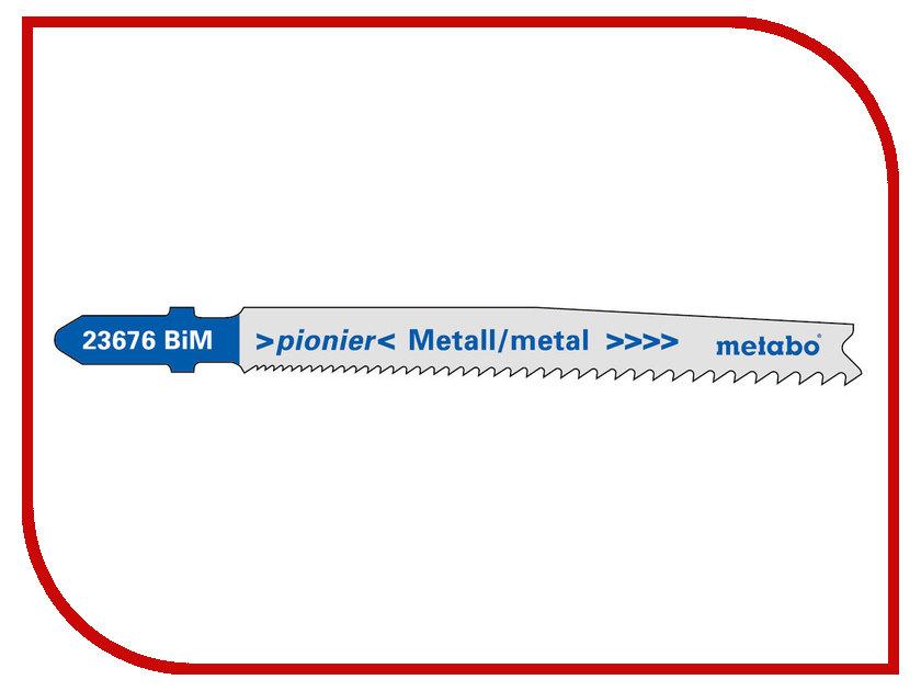 Пилка Metabo 25шт 623620000