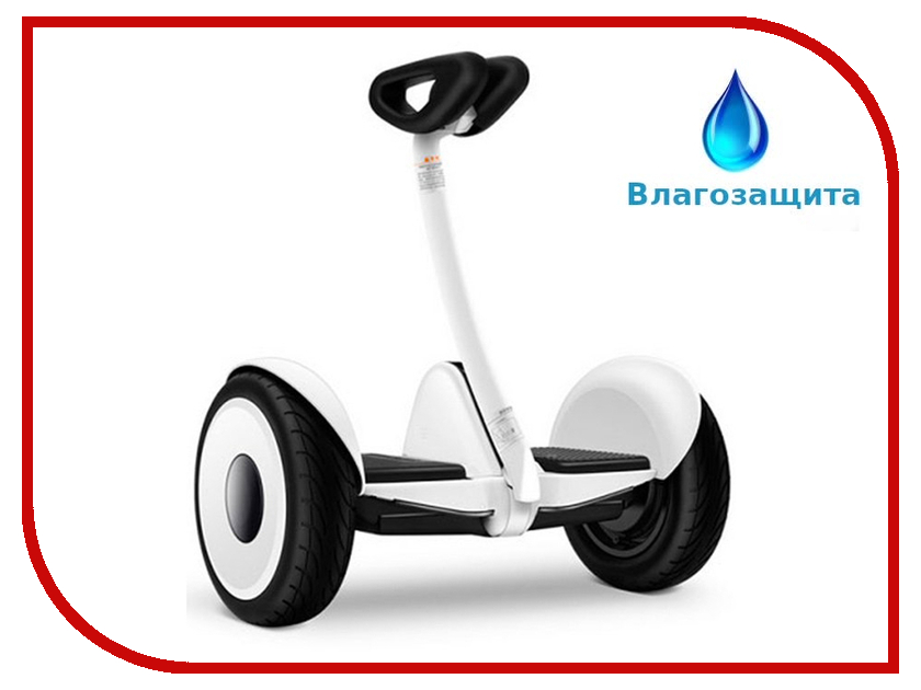 Сегвей MiniRobot Влагозащита White сегвей ninebot mini pro влагозащита white