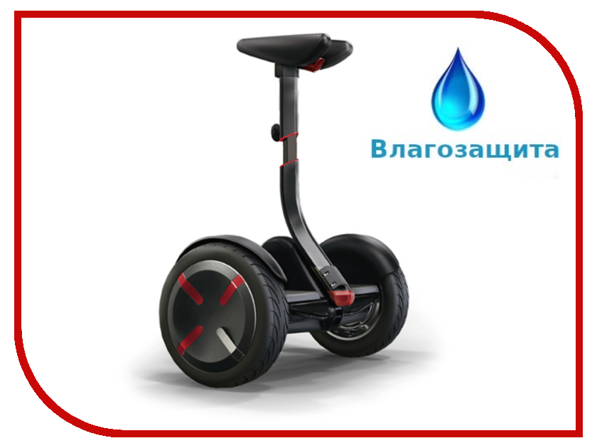 Сегвей Minirobot Mini Pro Влагозащита Black сегвей hoverbot g 5 black red