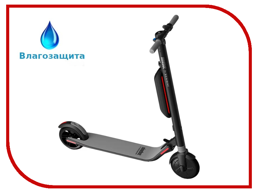 Электросамокат Ninebot By Segway KickScooter ES4 Влагозащита электросамокат ezip e 4 5