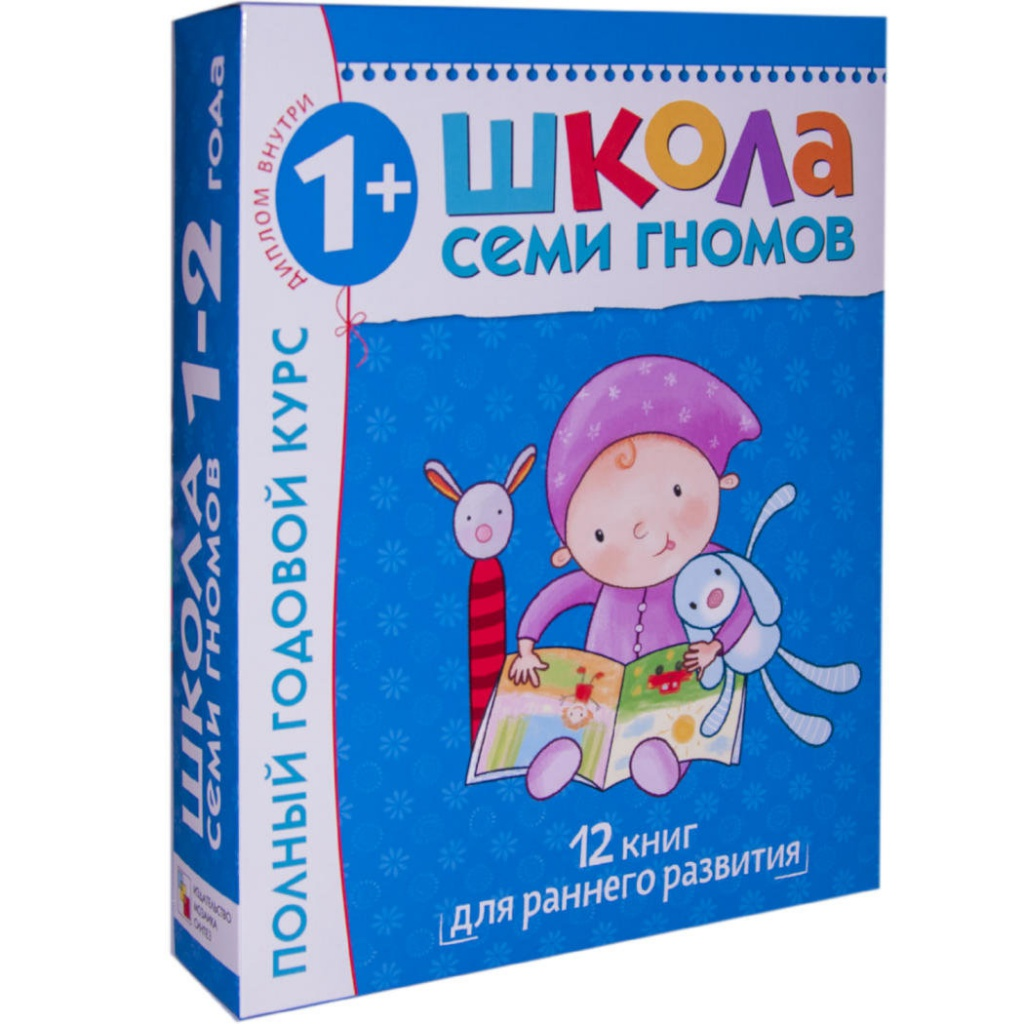 Пособие Мозаика-Синтез Школа Семи Гномов 12 книг МС00474 цена