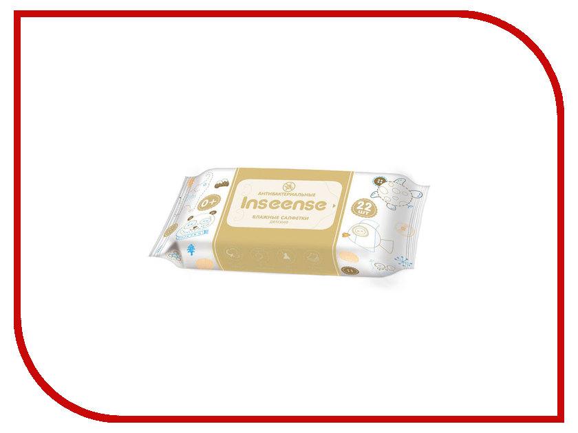 Салфетки Inseense С лосьоном 22шт 650141