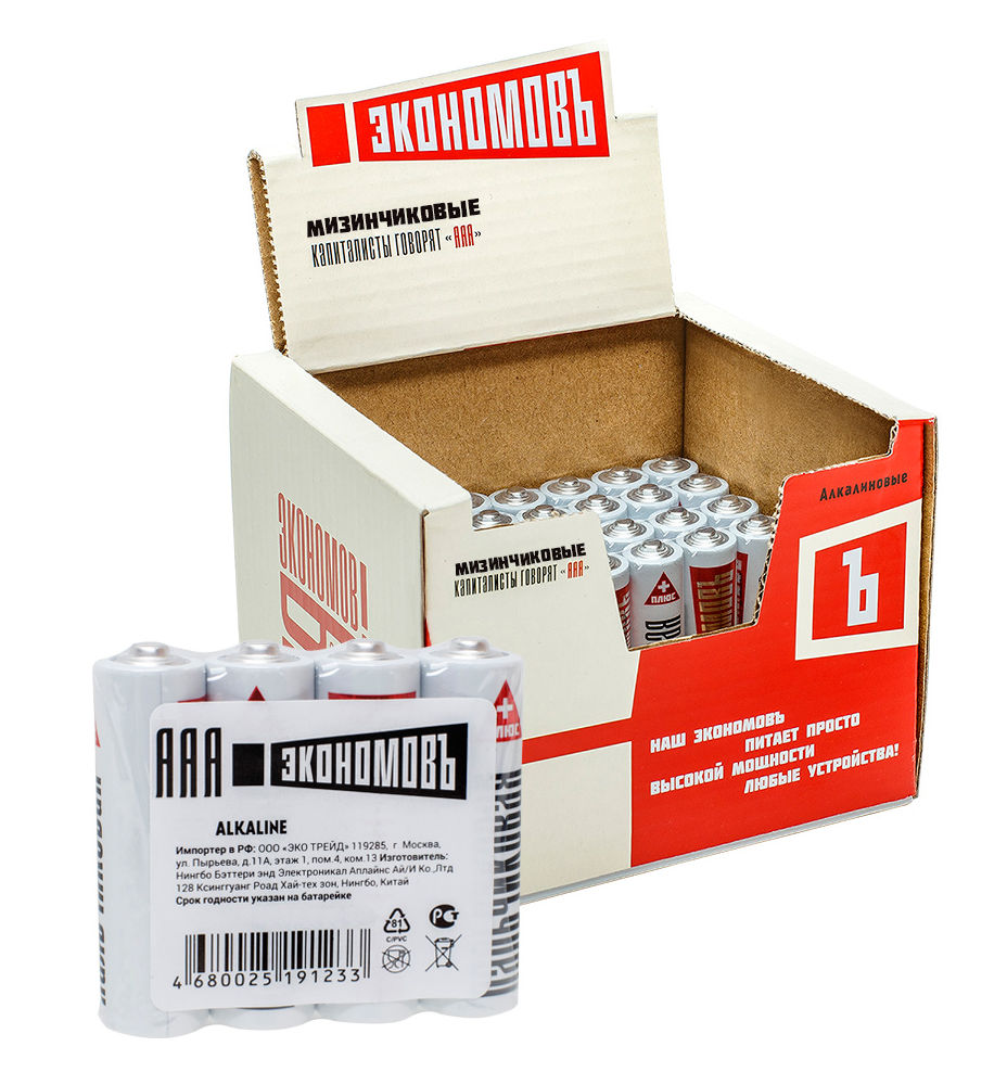 Батарейка AAA - ЭкономовЪ LR03 96шт EcoLR0396BOX