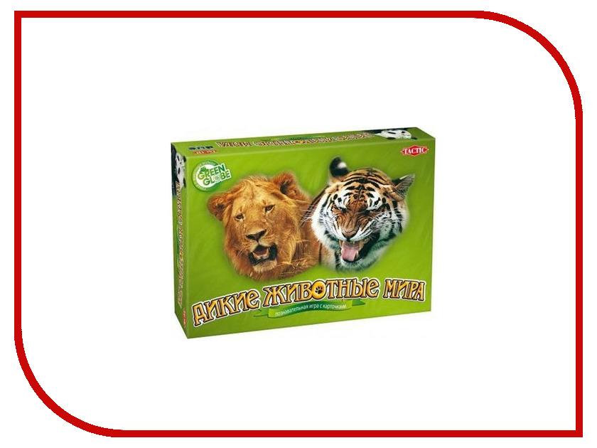 Настольная игра Tactic Дикие животные мира 01864 настольная игра tactic games дикие животные мира игра с карточками