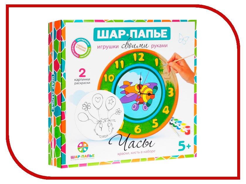 Набор Шар-Папье Часы B02643