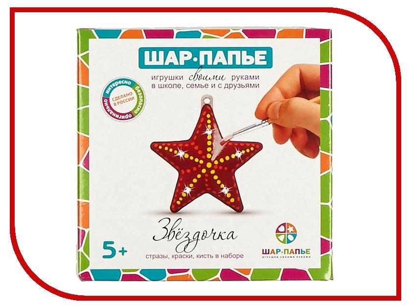Набор Шар-Папье Звездочка со стразами B0233